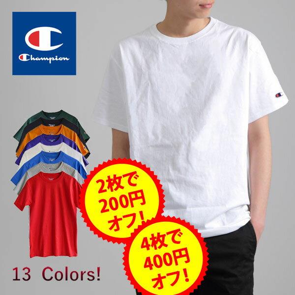 P+1倍&2枚で200円引き4枚で400円引きクーポン CHAMPIONチャンピオンメンズ無地半袖tシャツ大きいサイズT-SH