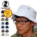 ニューハッタン バケットハット 2点で100円オフクーポン NEWHATTAN メンズ サファリハット 登山 帽子 アウトドア 大きいサイズ 無地 おおきいサイズ ブラック 夏・・・
