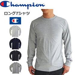 champion-cc8c