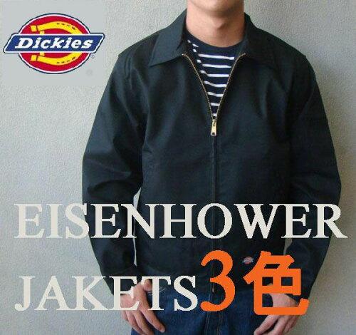 ディッキーズ アイゼンハワージャケット JT75