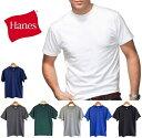 【2枚まで、メール便は180円。】HANES BEEFY-T ヘインズ ビーフィー メンズ無地 Tシャツ 6.1oz ビッグサイズ大きいサイズ XL XXLコットン 100% ビッグtシャツ 黒