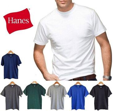 HANES BEEFY-T ヘインズ ビーフィー メンズ無地 Tシャツ