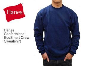 ヘインズ 7.8オンス メンズ 無地 トレーナー 裏起毛 スウェットシャツ US企画 Comfortblend Ecosmart Crew Sweatshirt レディース ユニセックス ビッグサイズ ビッグシルエット