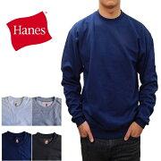 レビュー クーポン ヘインズ トレーナー スウェットシャツ Comfortblend Sweatshirt