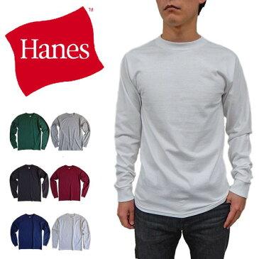 HANES BEEFY T SHIRTヘインズ ビーフィー 無地 メンズ長袖 ロンT ロングスリーブ Tシャツ 黒
