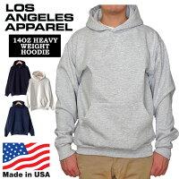 ロサンゼルスアパレルパーカーLOSANGELESAPPARELアメリカ企画14オンスヘビーウェイトusa