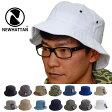 【メール便なら送料無料。】NEWHATTAN BUCKET HATS ニューハッタン バケットハットデニム ストーンワッシュ サファリハット登山帽 登山帽子 XL XXL 大きいサイズ NEWHATTAN