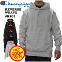champion チャンピオン リバースウィーブ プルオーバー パーカー s101 reverse weave 単色青タグ usa企画