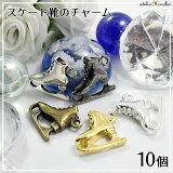 スケート靴のチャーム 10個/アクセサリー パーツ/レジン