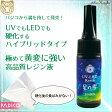 PADICO UV-LEDレジン液 星の雫 25g