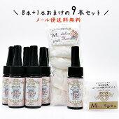 ◆8本+オマケ1本1本あたり750円◆オリジナルUVレジンPRISMクリア25g★レジン液あとりえほのか日本製国産