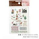 清原 クリアイラストシートプチ RISP-56[クリスマスC...