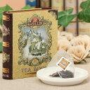 バシラーティー ブック型缶 紅茶 Tea Book セイロンティー vol.2 10g ティーバッグ 5個入り