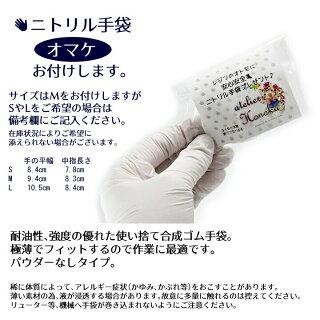UVレジン液オリジナルレジンPRISMクリアハードタイプ25g/レジンパーツ[定形外]
