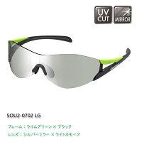 【SWANS/スワンズ】SOU-II-MSOU2-M双シリーズサングラスミラーレンズスポーツサングラス