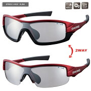 【SWANS/スワンズ】STRIX・I-M2CSTRIX-I-3602(R/BK)703034レンズ交換可能タイプ撥水レンズミラーレンズサングラススポーツサングラス