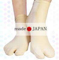 【レディース/LADY'S】日本製ラッシュソックス(ラッシュガード生地の靴下)足割れ足袋/紫外線対策/ラッシュトレンカと合わせて完全防備UVカット紫外線対策日焼け防止2014SSLS-3100