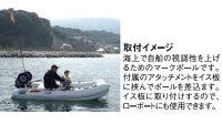 【Achilles/アキレス】セーフティーフラッグパワーボート・ローボート兼用フラッグFL-03オプションパーツ