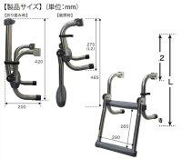 【BMO/ビーエムオー】ステンフォールディングラダー4段MA034ラダー折り畳み式ステンレス製ラダー
