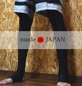 【メンズ/MEN'S】日本製 ラッシュトレンカ TM-3300 ラッシュロングパンツ トレンカ UVカット 紫外線対策 UVプロテクトシリーズ (ラッシュガード生地のトレンカレギンス)