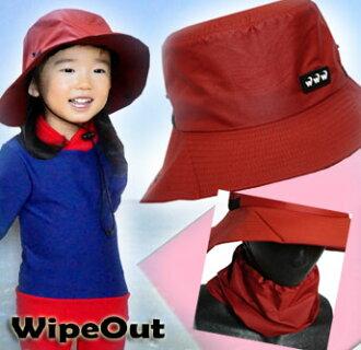 【wipeout/ワイプアウト】子供用マリンハットグレンチェック柄撥水加工サイズ54cmサーフハット水陸両用帽子キッズガールズこども用海水浴プール水遊び