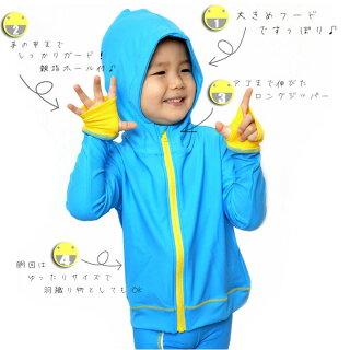 無料で名前が入れられる!日本製キッズ&ガールズラッシュパーカー(長袖)【子供用ラッシュパーカー】紫外線対策水着/スイミングもOK!/スーパーガードラッシュパーカー(多機能ラッシュパーカー)