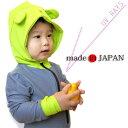 無料で名前が入れられる!日本製ベビーラッシュガードスーツタイプフード付(ラッシュオール) 長袖 WB-3801 ラッシュガード 子供用 つなぎラッシュガード 紫外線対策 UVカット