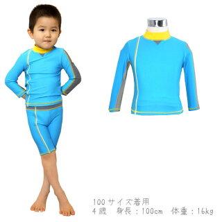 無料で名前が入れられる!日本製キッズラッシュガード長袖WK-2201子供用ラッシュガード紫外線対策水着UVカット