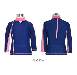 無料で名前が入れられる!日本製キッズラッシュガード長袖WK-2201子供用ラッシュガード紫外線対策水着UVカットスイムウェアUVカット男の子女の子らっしゅがーど