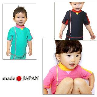 無料で名前が入れられる!日本製ベビーラッシュガード半袖WB-2101子供用ラッシュガードUVカット紫外線対策水着
