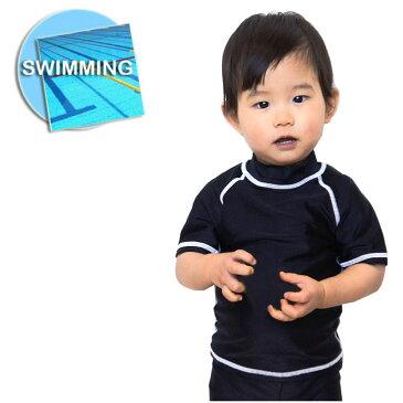 【スイミング用】日本製ベビーラッシュガード半袖 SM-0100BK ブラック 子供用 ラッシュガード UVカット 紫外線カット率99%以上! marin2018001