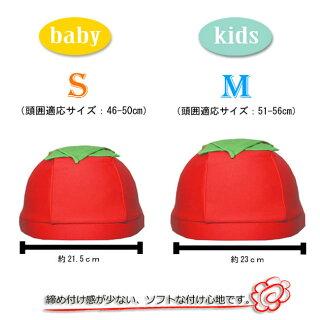 【スイミング用】日本製スイムキャップSCC-5100ベビーキッズ子供用締め付けないスイム帽プールスイミングSCC51002015SS