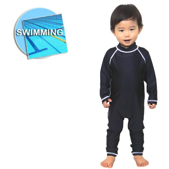 【スイミング用】日本製ベビーラッシュガードスーツタイプ(長袖)SBR-5400ベビー長袖+長いズボンタイプラッシュオールスクール水着SBR54002015SS