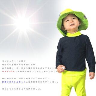 【wipeout/ワイプアウト】紫外線カット率99%以上!ベビー用ラッシュハットWBH-5100サイズ52cmマリンハットサーフハット水陸両用帽子UPF50+ベビー赤ちゃん用UVハット2015