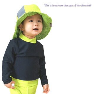 【ワイプアウト/wipeout】無料で名前が入れられる!日本製ベビーラッシュガード(長袖)WBR-4200子供用ラッシュガードベビースイミング紫外線対策水着UVカット2014SS