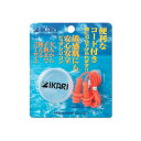 【IKARI/イカリ】コード付きシリコン耳栓 E-7 みみせん 水中アイテム 水泳小物 スイミング