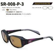 【STORMRIDER/ストームライダー】SR-008-PスクエアワイドタイプIIマカロンブラウンSR-008-P-3000311偏光サングラス偏光レンズサングラス