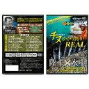 【SURFAAACE/サーフェース】チヌかかり釣りREAL 730013 SURFACE730013 DVD 釣りDVD クロダイ チヌ釣り
