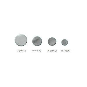 【KIZAKURA/キザクラ】Kzバランサー丸型 釣小物 鉛 バランス鉛 丸型 全層仕掛けパーツ