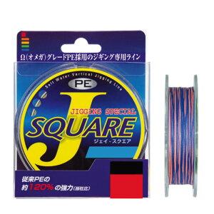 ※【GOSEN/ゴーセン】GL-5335 ジギングSP J-スクエア 300m 54lb PE ライン ソルトウォーター 009060 04sale