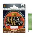 【GOSEN/ゴーセン】GL-152 PEマックスビート 200m 32lb ライン PE ソルトウォーター 065950