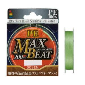 【GOSEN/ゴーセン】GL-152 PEマックスビート 200m 17lb ライン PE ソルトウォーター 065912