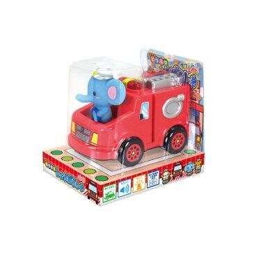 【IKEDA/イケダ】どうぶつしょうぼうしゃゾウ 490247 004050 ミニカー ゾウ おもちゃ