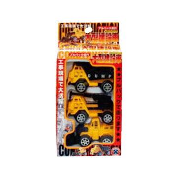 【IKEDA/イケダ】大型建設車 740156 096573 はたらくくるま プルバック走行 おもちゃ