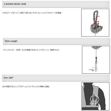【DAIICHISEIKO/第一精工】クリップオンリール+マイクロケース ブラック #32151 321516 ケース マイクロケース クリップオンリール キーホルダー