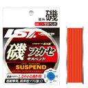 【LINE SYSTEM/システム】 磯フカセ サスペンド ...