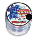 【LINE SYSTEM/システム】 スーパーサーフ投げ 2.5号 L-0025-Q