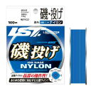 【LINE SYSTEM/システム】L-0040-K 磯・投...