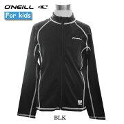 【O'NEILL/オニール】キッズフルジップラッシュガード長袖626-610子供用ジップラッシュスイムウェア水着UVカット626610
