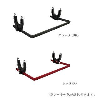 【BMO/ビーエムオー】ドカットレールシステム16ブラックセットD-4500対応BM-DR4500-SET-02セットレール便利用品